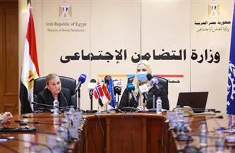 «التضامن» ومنظمة العمل الدولية يطلقان مشروع «التمكين الاقتصادي وتشغيل الشباب بمصر»  صور