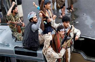 """ميليشيات الحوثي ترغم الموظفين على المشاركة باحتجاجات ضد تصنيفها """"إرهابية"""""""