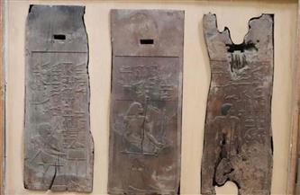 """إطلاق مشروع ترميم اللوحات الخشبية من مصطبة """"حسي رع"""" بالمتحف المصري بالتحرير"""