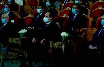 الرئيس السيسي يشاهد فيلمًا تسجيليًا بعنوان «حماية وطن» خلال الاحتفال بعيد الشرطة