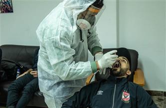 الأهلي يجري مسحة طبية الأربعاء استعدادًا لكأس العالم للأندية