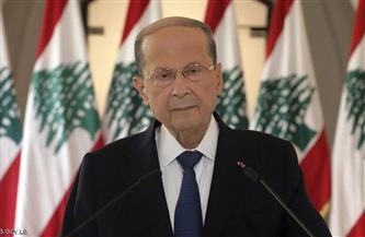 الرئيس اللبناني يؤكد الحرص على التعاون مع الأمم المتحدة والتمسك بالقرارات الدولية