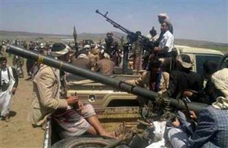 اليمن يدعو المجتمع الدولي للتعاطي مع القرار الأمريكي بتصنيف الحوثيين جماعة إرهابية