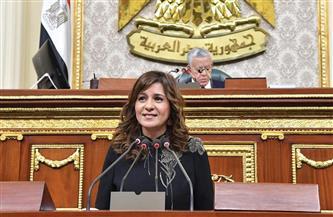 نبيلة مكرم: نقل جثامين 984 مواطنًا بالخارج من 30 دولة عبر بروتوكول مصر الخير