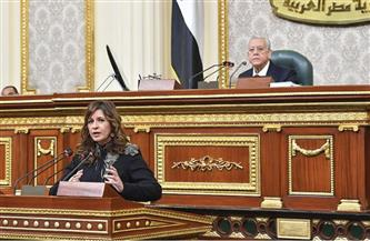 وزيرة الهجرة تشيد بالصورة المشرفة للبرلمان وزيادة تمثيل المرأة والشباب والمصريين بالخارج