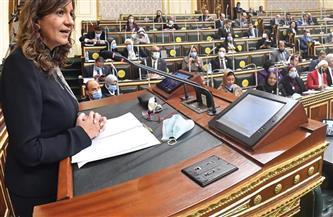 """نبيلة مكرم: مبادرة """"اتكلم عربي"""" تستهدف الحفاظ على الهوية الوطنية لأبنائنا بالخارج"""