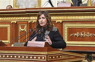 وزيرة الهجرة تكشف محاور تنفيذ المبادرة الرئاسية «مراكب النجاة» أمام مجلس النواب