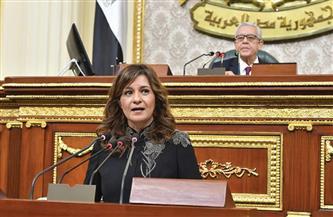 وزيرة الهجرة تشيد بالتعاون مع مؤسسة الأزهر الشريف