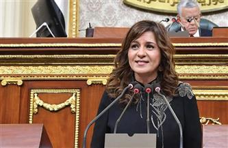 أمام مجلس النواب.. وزيرة الهجرة تكشف عملها للتصدي للشائعات ضد مصر خارجيا