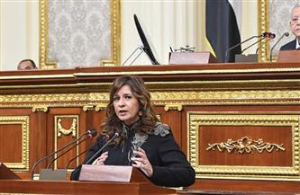 وزيرة الهجرة تستعرض جهود مواجهة الهجرة غير الشرعية