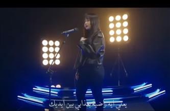 فتاة صينية تشعل وسائل التواصل بغناء «إنت إيه» لـ نانسي عجرم | فيديو