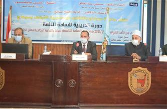105 آئمة وواعظات بوزارة الأوقاف يشاركون في دورة اللغة العربية بجامعة سوهاج | صور