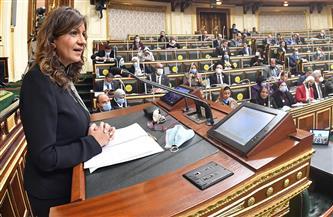 «النواب» يحيل بيان وزيرة الهجرة للجان النوعية المختصة