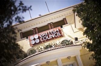 المجلس الثقافي البريطاني يعلن عن 26 منحة دراسية لطلاب من 5 دول في مجال الاستدامة