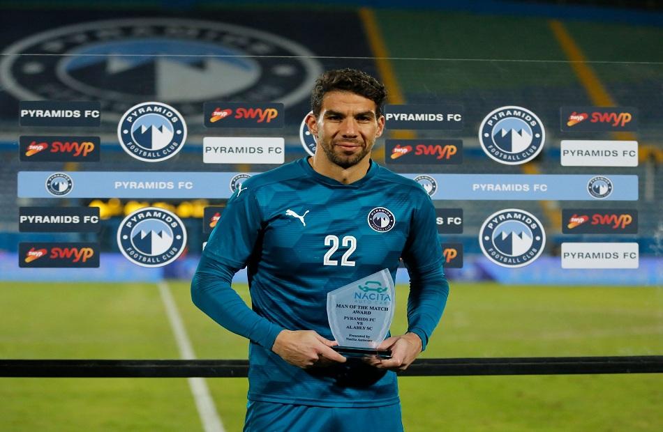 إكرامي أفضل لاعب في مباراة بيراميدز والأهلي - بوابة الأهرام