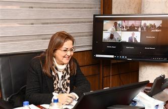 وزيرة التخطيط تتابع تطورات منصة الاستثمار المشتركة بين مصر والإمارات  صور