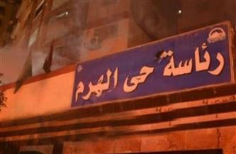 إحالة مديرعام الإدارات الهندسية بحي الهرم واثنين من مهندسي التنظيم بالحي سابقًا للمحاكمة التأديبية