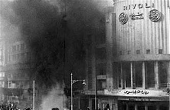 """""""69 عامًا ومازال السر غامضا"""".. من حاول حرق القاهرة؟"""