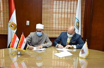 بروتوكول تعاون بين جامعة الأقصر ووزارة الأوقاف