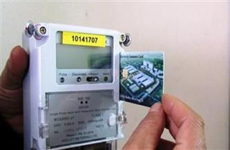 الكهرباء: توصيل 10 ملايين عداد مسبق الدفع حتى الآن | فيديو