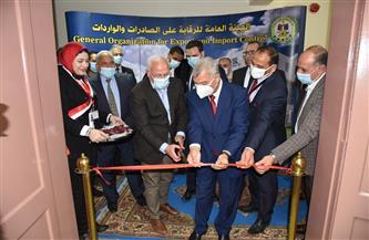 محافظ بورسعيد ورئيس الرقابة على الصادرات يفتتحان معمل البطاريات الحامضية | صور