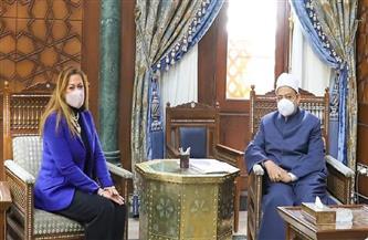 الإمام الأكبر يستقبل رشا راغب لبحث التعاون بين الأزهر والأكاديمية الوطنية للتدريب | صور