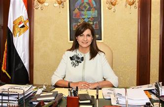 وزيرة الهجرة تدعو الجاليات المصرية بالخارج للمشاركة في إعادة تأهيل القرى الأكثر احتياجا | صور