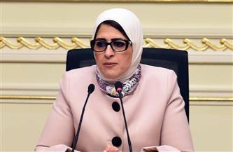 """وزيرة الصحة: ندعم """"الشباب والرياضة"""" في أي نشاط.. ونبارك للجميع نجاح بطولة اليد"""