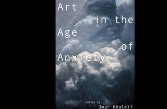 """""""الفن في زمن القلق"""".. كتاب جديد يوثق تاريخ الفن المعاصر"""