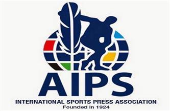 """الدولي للصحافة الرياضية ينظم ندوة مفتوحة بعنوان """"لنتحدث عن أوليمبياد طوكيو"""""""