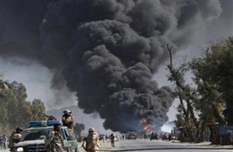 ارتفاع حصيلة ضحايا انفجارات العاصمة الأفغانية إلى 11 قتيلًا ومصابًا