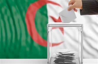 11 حزبًا جزائريًا تقدم مقترحات لتعديل مسودة قانون الانتخابات