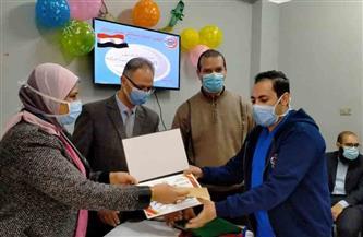 بالأسماء.. تكريم 30 من الأطقم الطبية بمستشفى الحميات بدسوق   صور