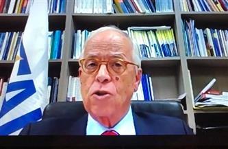 سفارة مصر بفيينا تنظم ندوة حول سد النهضة