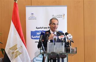 طلعت يشهد فعاليات اللقاء التعريفى لطلبة الدفعة الأولى من مبادرة بُناة مصر الرقمية | صور