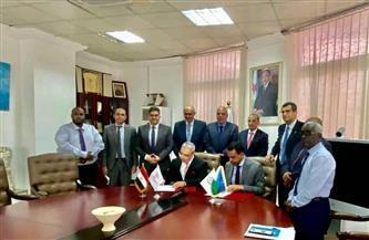 سفارة مصر في جيبوتي تستقبل وفداً من جامعة طنطا لبحث التعاون الجامعي | صور