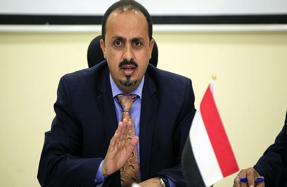 وزير الإعلام اليمني يطالب بتحرك دولي عاجل لوقف عمليات تجنيد الحوثي للأطفال