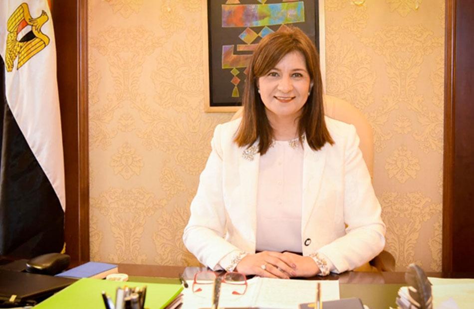 وزيرة الهجرة دعم  حياة كريمة رسالة قوية للرد على ما يتردد عن مصر خارجيًا
