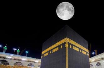 اليوم.. مكة تشهد التعامد الأول للقمر على الكعبة