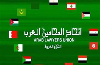 «المحامين العرب» يدعو اليونيسكو لاتخاذ خطوات فعالة لحماية القدس المحتلة من الانتهاكات الإسرائيلية