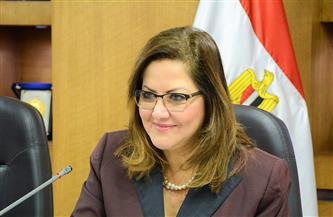 وزيرة التخطيط: الصندوق السيادي يخطط لتحويل مجمع التحرير لنموذج يحتذى به في إعادة استغلال الأصول