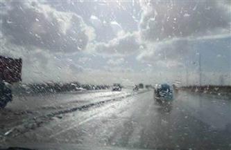 «الأرصاد» تحذر المواطنين من التقلبات الجوية نهاية الأسبوع.. تعرف على التفاصيل | فيديو