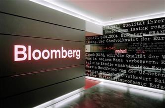 بلومبرج: مؤشر «إي جي إكس 30» المصري الأفضل أداء عالميا اليوم