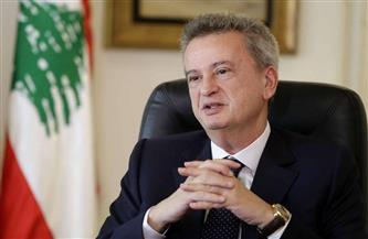 حاكم مصرف لبنان المركزي: معظم البنوك زادت رأس المال