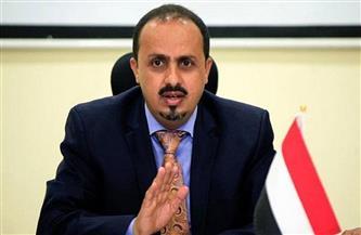 """وزير الإعلام اليمني يؤكد انقلاب مليشيا الحوثي على اتفاق """"ناقلة صافر"""""""