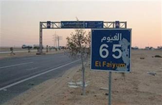غلق طريق الفيوم من ميدان الرماية لمد 3 أيام