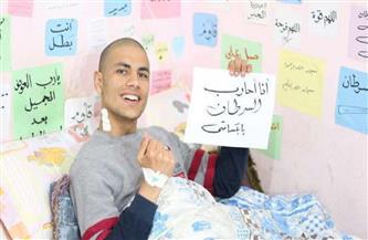تجديد حبس  محارب السرطان «المزيف» بكفرالشيخ 15 يومًا على ذمة التحقيقات