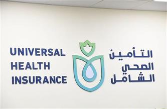 إشادة برلمانية بالاستثمارات الحكومية في مجال «الصحة» خلال العام الجديد