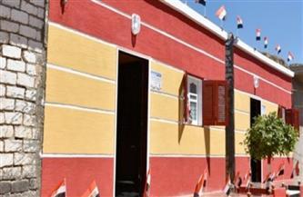 """صندوق """"تحيا مصر"""" يخصص رقم حساب لتلقي تبرعات المشروع القومي لتطوير القرى المصرية"""