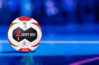 الاتحاد الدولي لكرة اليد: نسخة بطولة العالم في مصر بين أعلى المستويات في تاريخ البطولة
